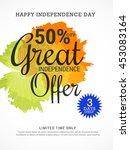 vector illustration sale banner ... | Shutterstock .eps vector #453083164
