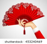 female hand with open vintage... | Shutterstock .eps vector #453240469