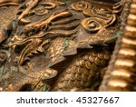Chinese Dragon With Golden...