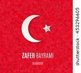 zafer bayrami   30 august... | Shutterstock .eps vector #453296605