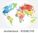 hello word cloud world map in... | Shutterstock .eps vector #453381745