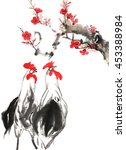 traditional china rooster in... | Shutterstock . vector #453388984