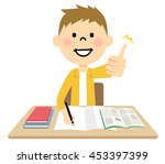 children to study | Shutterstock .eps vector #453397399