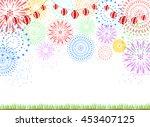 fireworks and grassland | Shutterstock .eps vector #453407125