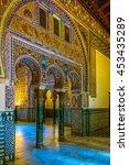 Small photo of SEVILLA, SPAIN, JANUARY 7, 2016: Detail of a beautifully entrance into a room of the real alcazar palace in the spanish city sevilla.