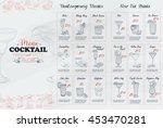 front drawing horisontal... | Shutterstock .eps vector #453470281