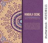 vector mandala decor for your... | Shutterstock .eps vector #453538111