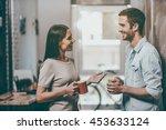 coffee break. two cheerful... | Shutterstock . vector #453633124