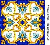 Ornament On Italian Tiles ...