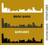 kowloon  hong kong | Shutterstock .eps vector #453691885