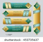 set of green and golden banners ... | Shutterstock .eps vector #453735637