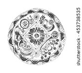 contour of hand drawn mandala.... | Shutterstock .eps vector #453738535