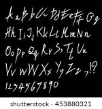 hand drawn alphabet letters... | Shutterstock .eps vector #453880321
