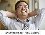 portrait of happy asian... | Shutterstock . vector #45393898