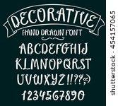 hand drawn brush ink vector... | Shutterstock .eps vector #454157065