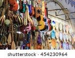 musical instruments   Shutterstock . vector #454230964