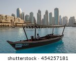 dubai  uae   may 11  2016  ... | Shutterstock . vector #454257181