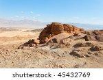 Rocky Desert Landscape Near...