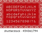 Christmas Knitted Font. Knitted ...