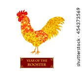 rooster silhouette. polygon... | Shutterstock .eps vector #454373569