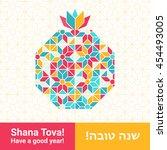 Rosh Hashana   Jewish New Year...