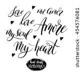 set of hand drawn inscriptions. ... | Shutterstock .eps vector #454576081