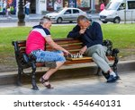 Men Play Chess.   Lviv  Ukrain...
