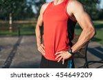 sportsman resting during... | Shutterstock . vector #454649209