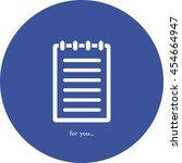 note vector icon | Shutterstock .eps vector #454664947