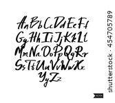 expressive calligraphic script... | Shutterstock .eps vector #454705789