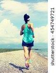 healthy young woman trail... | Shutterstock . vector #454749721