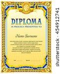 empty diploma template. hard... | Shutterstock .eps vector #454912741