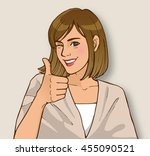 attractive young business woman ... | Shutterstock .eps vector #455090521