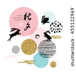 mid autumn festival design with ... | Shutterstock .eps vector #455122969