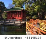ancient house   lake  | Shutterstock . vector #455145139