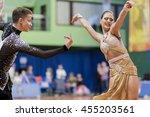 minsk  belarus  may 29  2016 ...   Shutterstock . vector #455203561