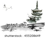Chinese Landscape With Pagoda....