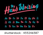 vector of stylized handwriting... | Shutterstock .eps vector #455246587