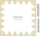 filigree square frame. | Shutterstock .eps vector #455251891