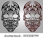 vector illustration of skull | Shutterstock .eps vector #455358799