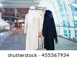muslim couple traveling... | Shutterstock . vector #455367934