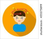 dizziness icon cartoon. single... | Shutterstock .eps vector #455375899