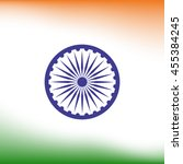 abstract india flag background. ... | Shutterstock . vector #455384245