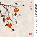 Date Plum Tree With Orange...