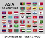 set of icons with asian... | Shutterstock .eps vector #455437909