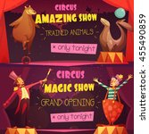 traveling circus amazing show 2 ... | Shutterstock .eps vector #455490859