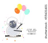 cute sheep vector illustration. ... | Shutterstock .eps vector #455631601