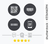 bar and qr code icons. scan... | Shutterstock . vector #455646094
