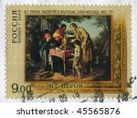 russia  circa 2009  picture of...   Shutterstock . vector #45565876