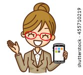 businesswoman and smartphone. | Shutterstock .eps vector #455710219